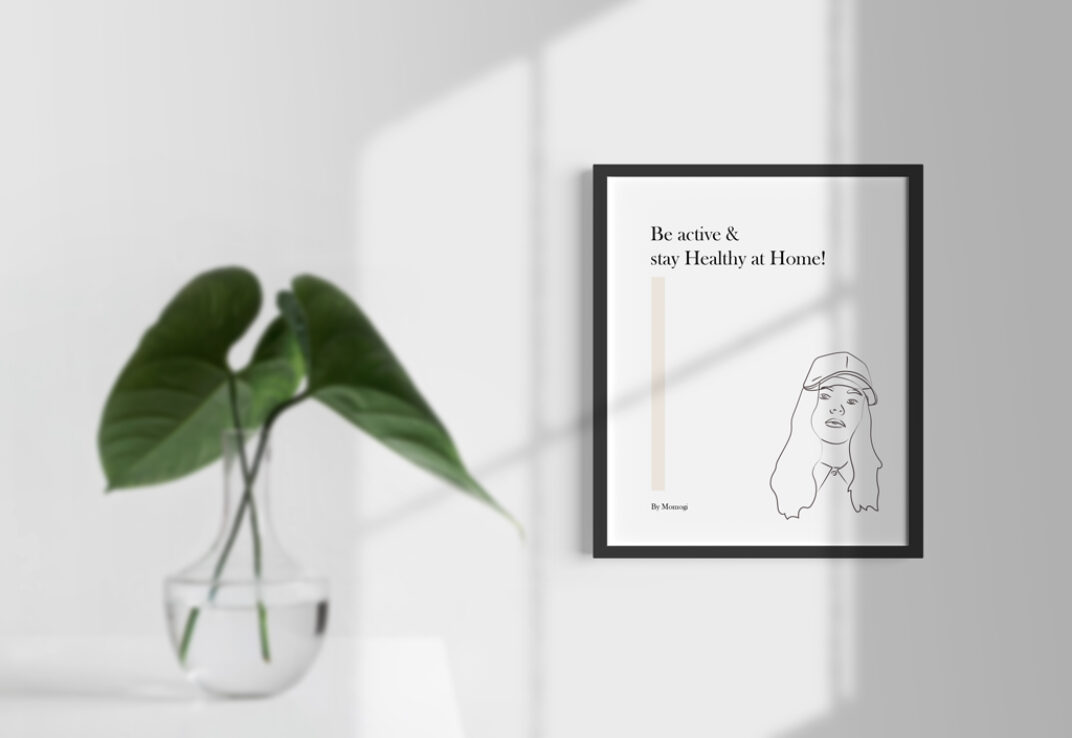 Black Frame on Wall Mockup FREE download